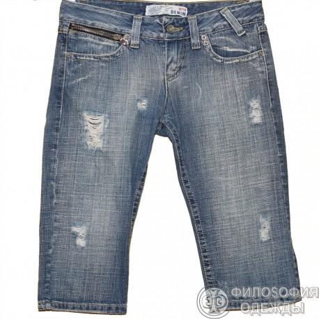 """Очень модные """"рваные"""" дизайнерские джинсы фирмы EXTYN"""