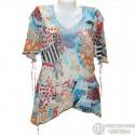 Солнечная красивая блузка р.46-48