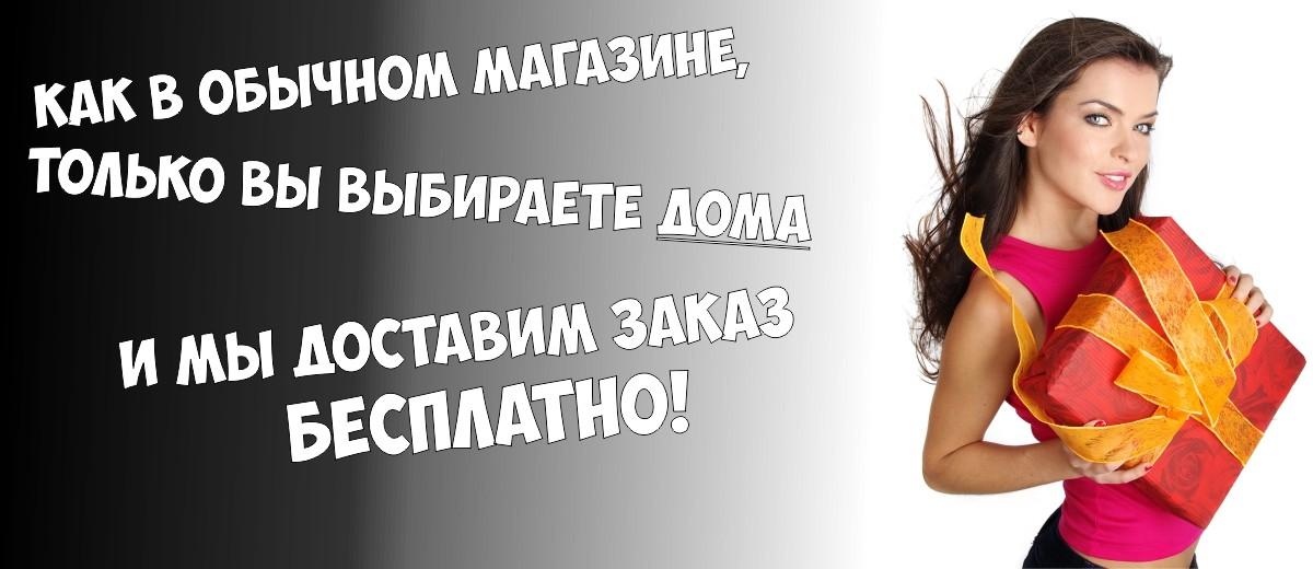 Интернет Торговый Центр ФИЛОСОФИЯ ОДЕЖДЫ- новые товары и секонд хенд